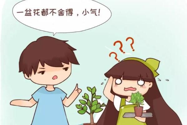养花就怕伸手党,不会养不说,还反过头来埋怨你!
