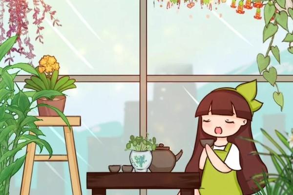 都别喊我,哪都不去,在家养花!